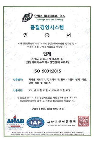 ISO9001_1.jpg